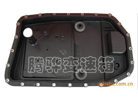 宝马6HP19自动变速箱油底壳