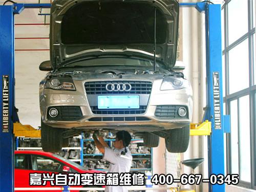 嘉兴自动变速箱维修 嘉兴汽车自动变速箱去哪里维修