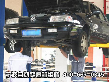 宁波汽车自动变速箱维修去哪里
