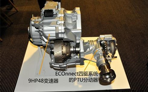 9HP48自动变速箱