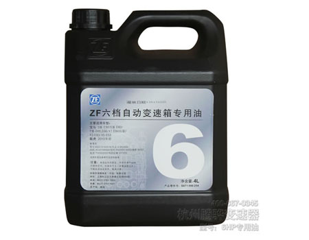 6HP专用油
