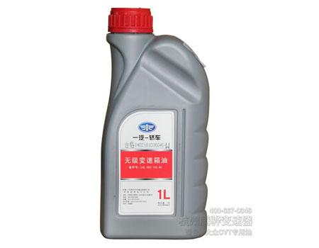 大众CVT专用油