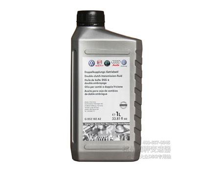大众DSG专用油