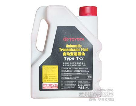 丰田专用油