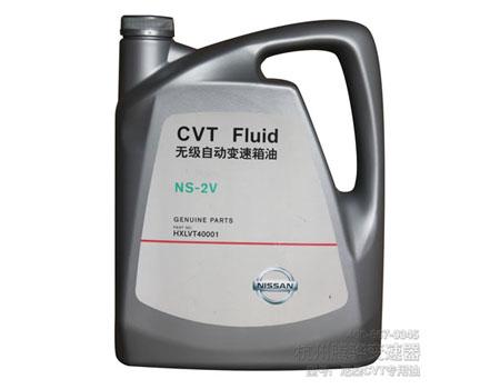 尼桑CVT专用油