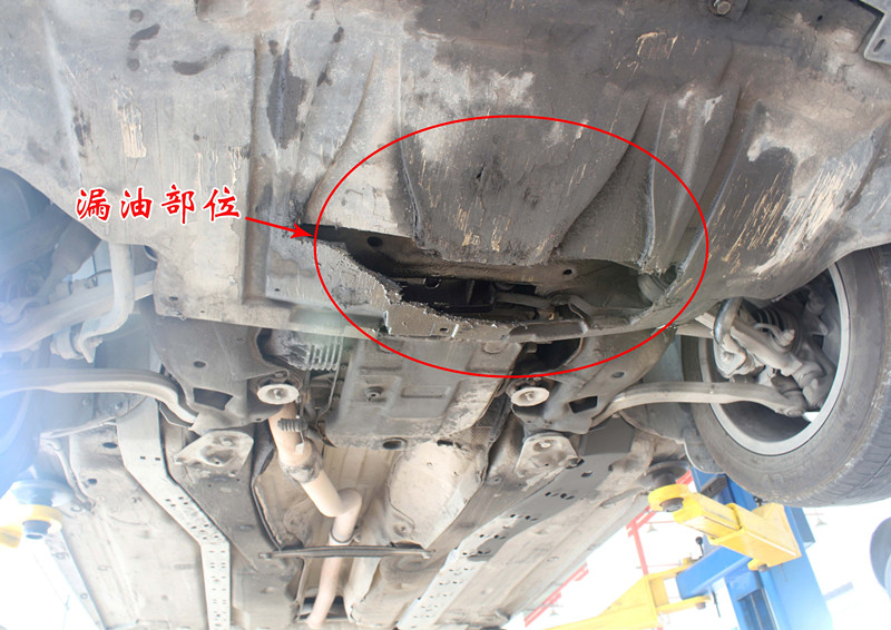大众帕萨特变速箱维修:帕萨特1.8T变速箱漏油故障